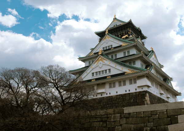 Le célèbre chateau d'Osaka