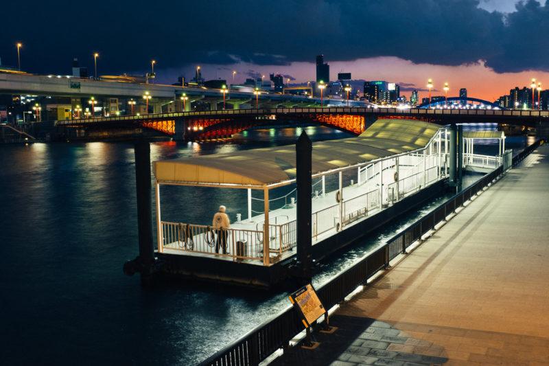 Coucher de soleil sur Tokyo depuis Sumida River