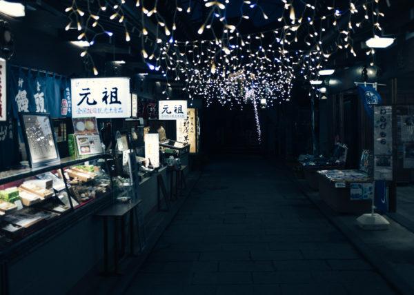 Enoshima de nuit, éclairé par des centaines de petites lumières