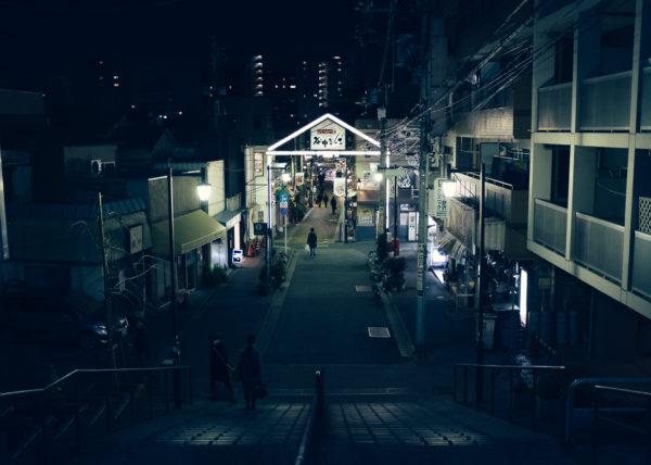 Nishi Nippori et son arche d'accueil la nuit de mon arrivée au Japon