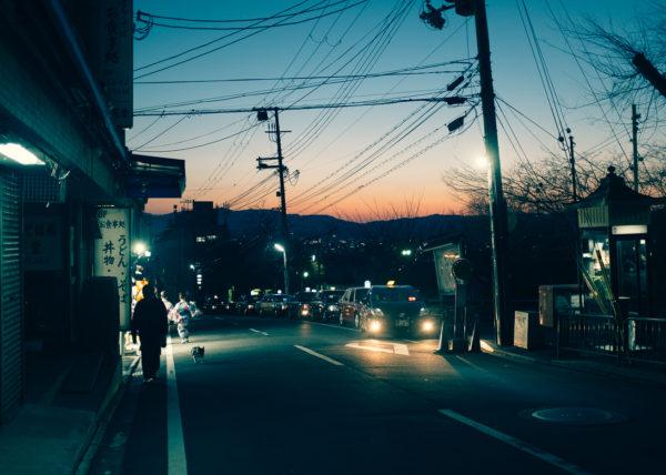 Coucher de soleil sur les rues de Kyoto