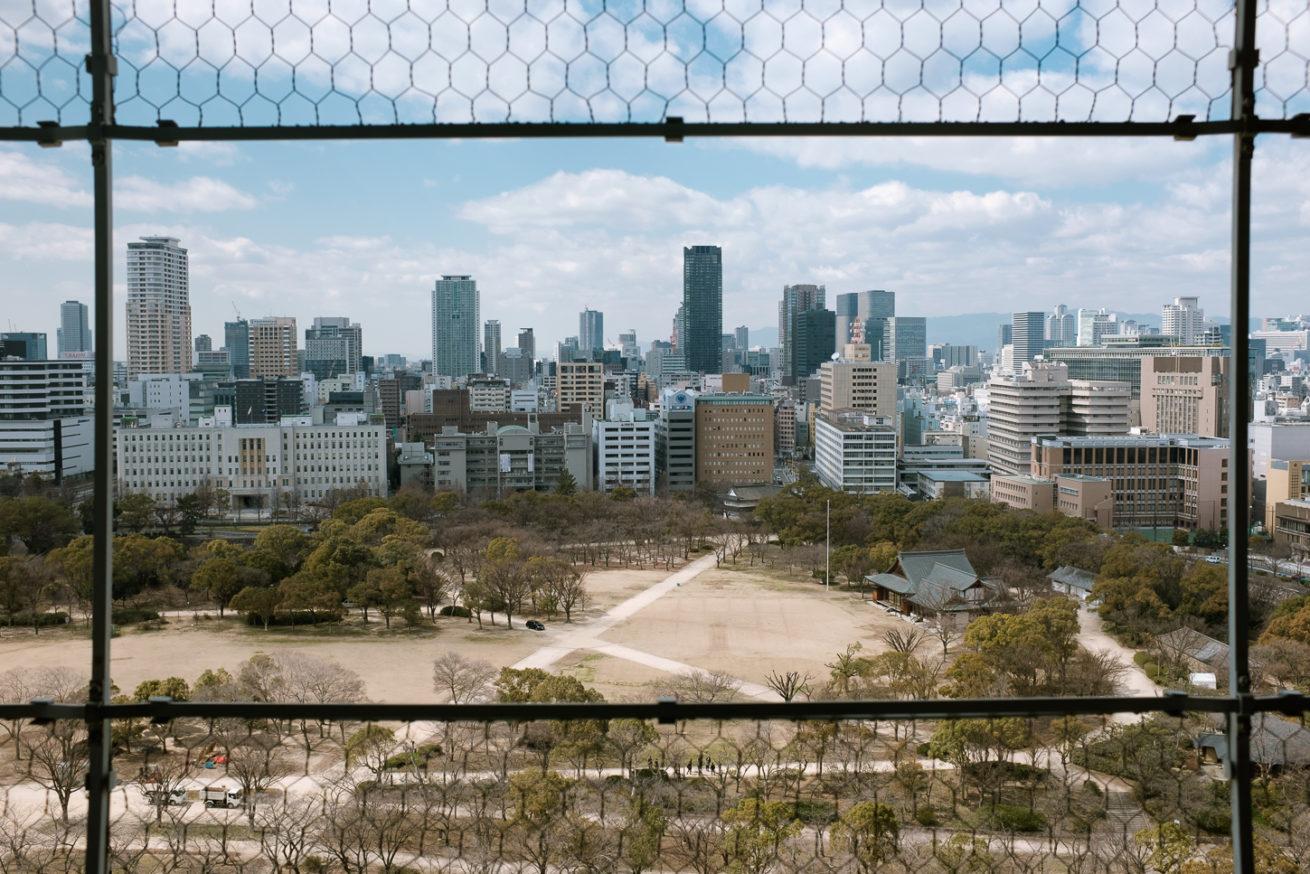 La ville d'Osaka vue depuis le dernier étage de son célèbre château