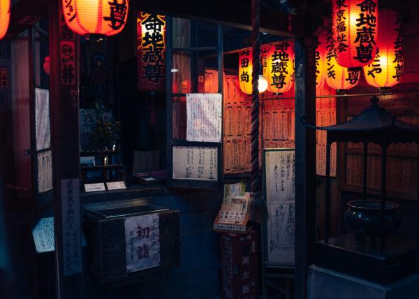 Petit sanctuaire et lumières rouges, me voilà arrivé à Yanaka Ginza