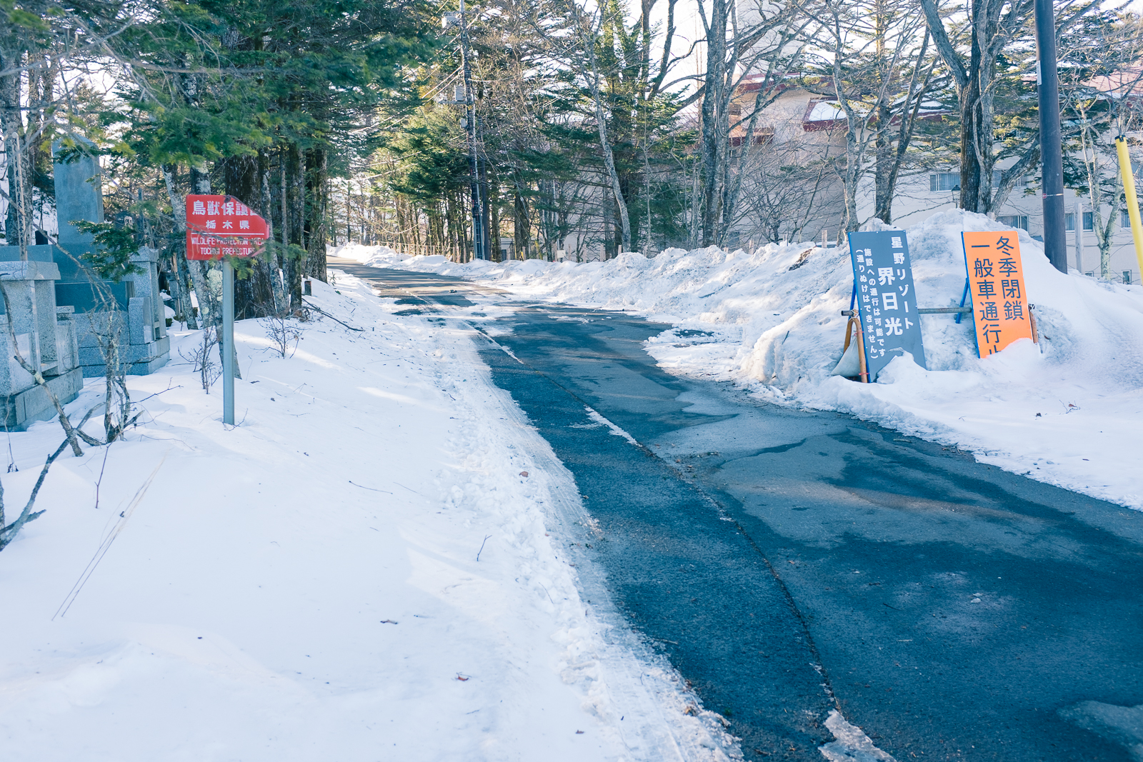 Une ruelle bordée de neige aux abords du lac Chuzenji, proche de Nikko