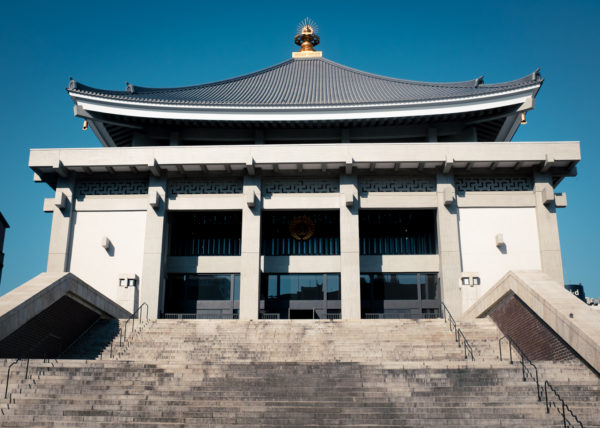Temple moderne à Osaka, Japon