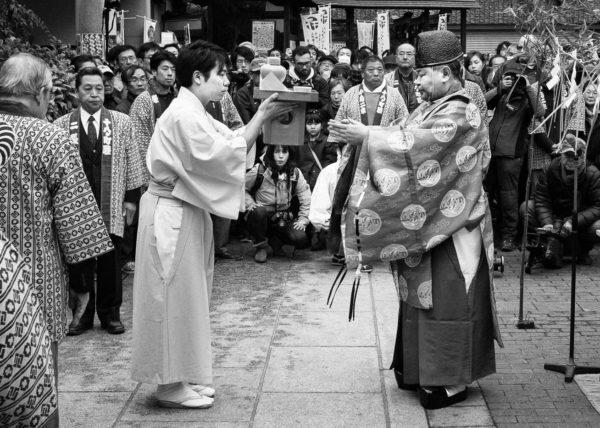 Cérémonie du Tondo Yaki, festival japonais de début d'année
