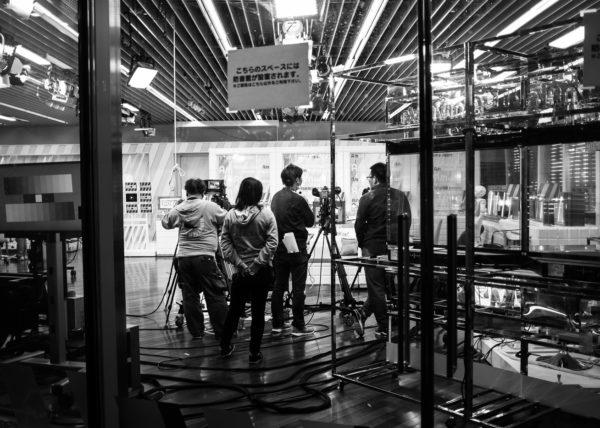 Studio de télévision japonaise à Roppongi, Tokyo