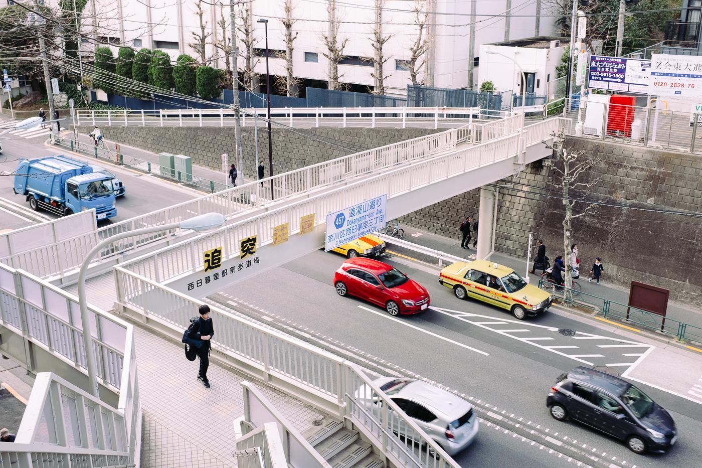 Les rues propres de Tokyo aux abords de la gare de Nishi Nippori