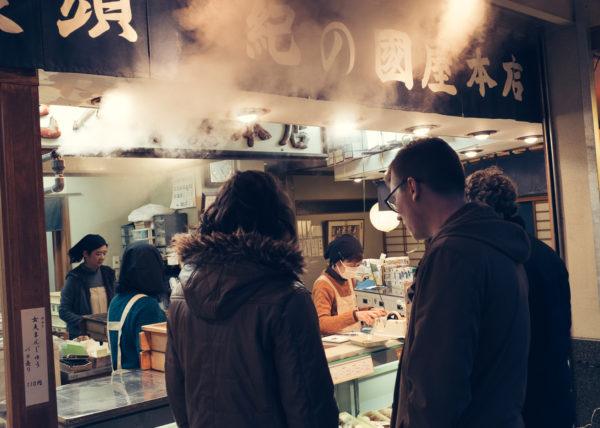 Les rues d'Enoshima et leurs petits commerces agréables