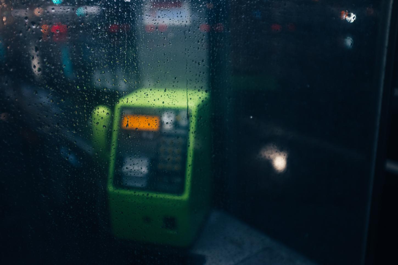 il pleut sur tokyo, avant l'arrivée du typhon lan