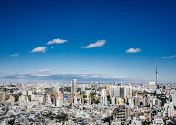 Après le passage du typhon Lan le ciel bleu revient au dessus de tokyo